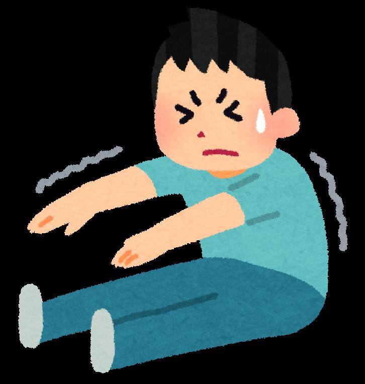 運動不足・筋力の低下